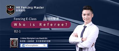 E-Class : Who is Referee
