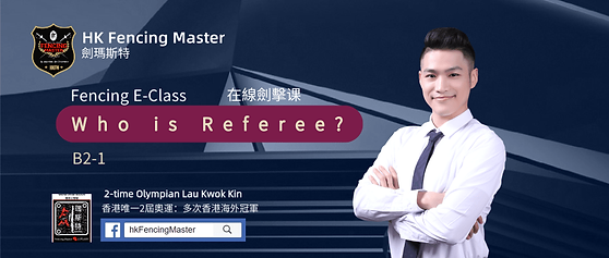 E-Class : Who is Referee