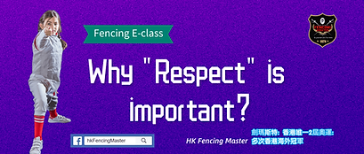 E-Class LIVE : Why respect is important