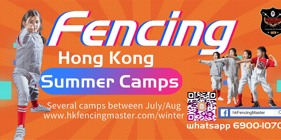 Olympian Summer Fencing Camp 2021 - Discovery