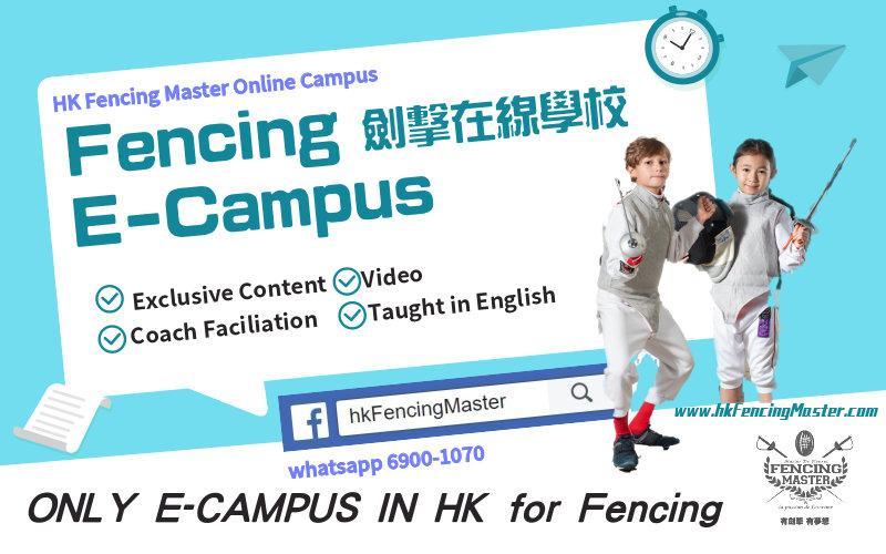 Ecampus Fencing.jpg