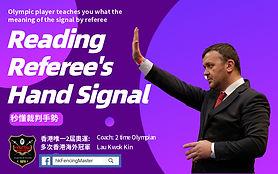 E-Class : Reading Referee's Hand Signal