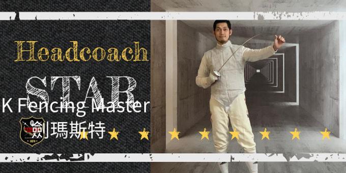Mastery (level 5-6)