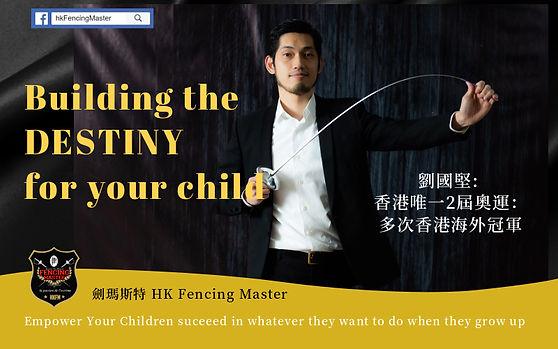E-Class  LIVE : Building the Destiny for your child