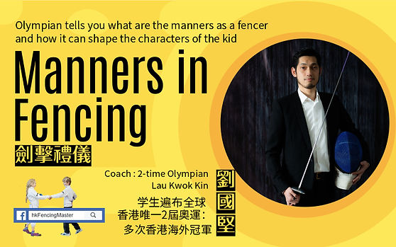 E-Class  LIVE: Manners in Fencing ENGLISH