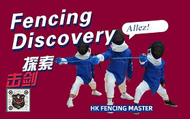 Fencing Discovery Clear Water Bay