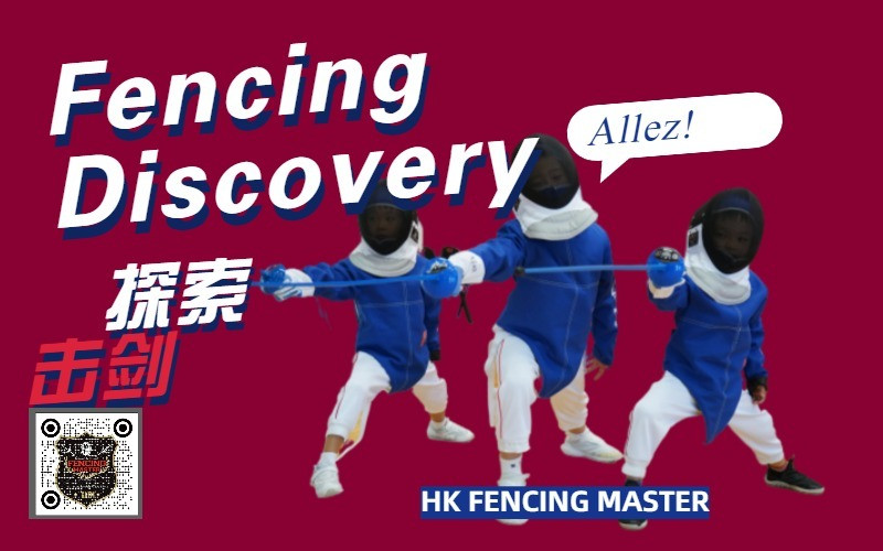 Fencing Discovery and Development Level 1-4