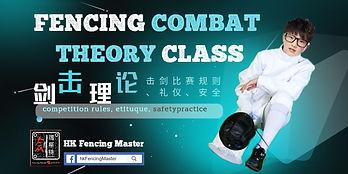 Theory Class Basic 2