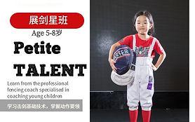 Petite Talent