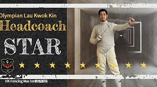 Headcoach Star.jpg