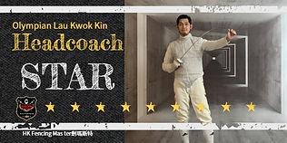 Headcoach Star.jpg