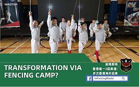 E-Class : Transformation via Fencing Camp