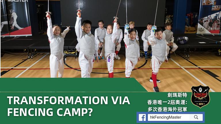 International School Summer Fencing Camp   July - Aug (4 locations)