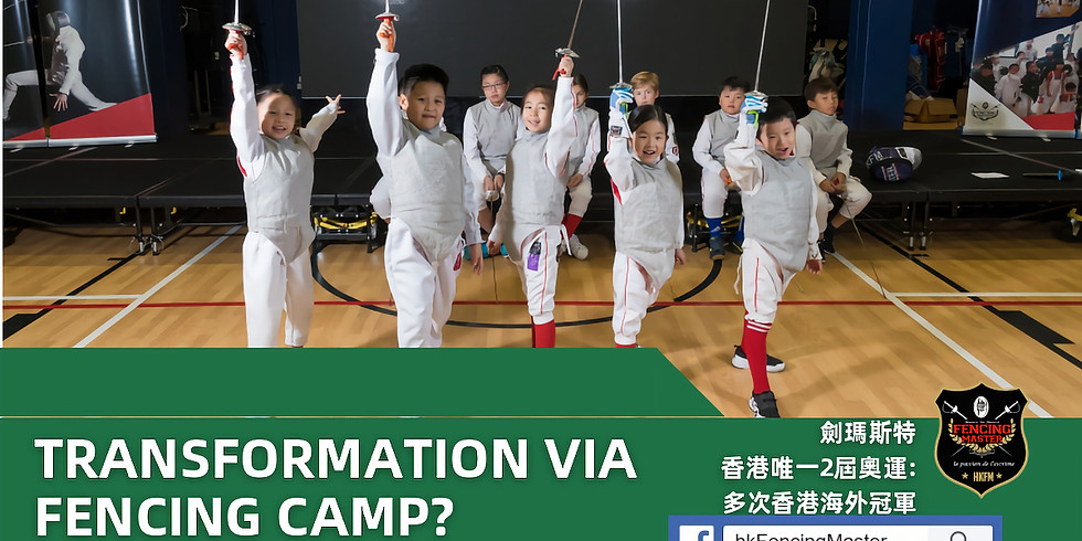 International School Summer Fencing Camp   July - Aug (4 locations)