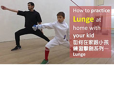 E-Class : How to do Lunge