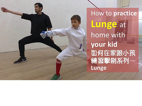 E-Class : How to do Lunge