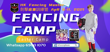 Easter Intensive Camp