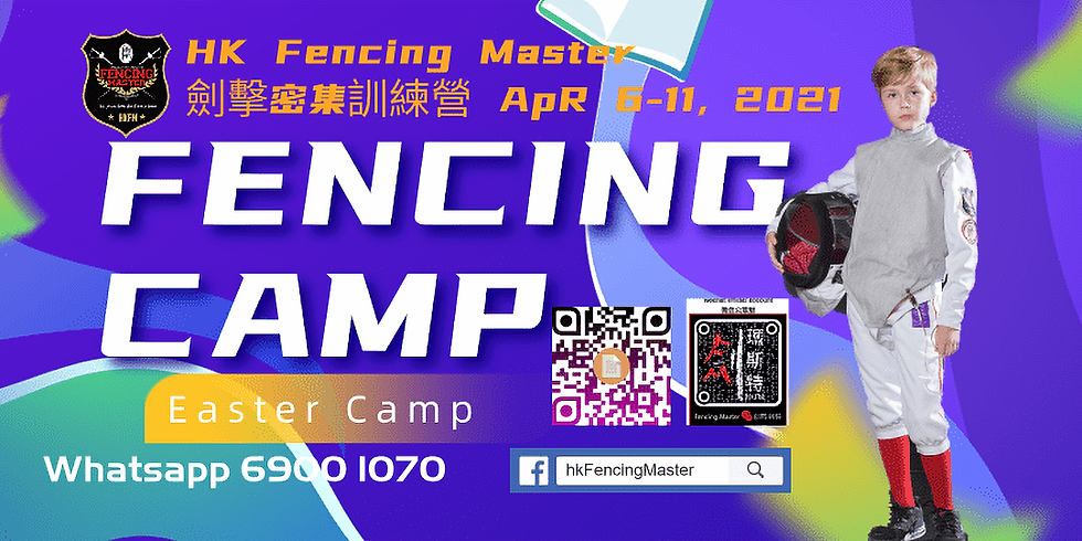Headcoach Easter Fencing Camp 2021 - 4 days