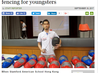 Benefits of Fencing to Youngsters