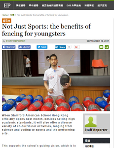 Interview with SCMP
