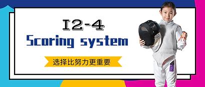 E-Class : Scoring System