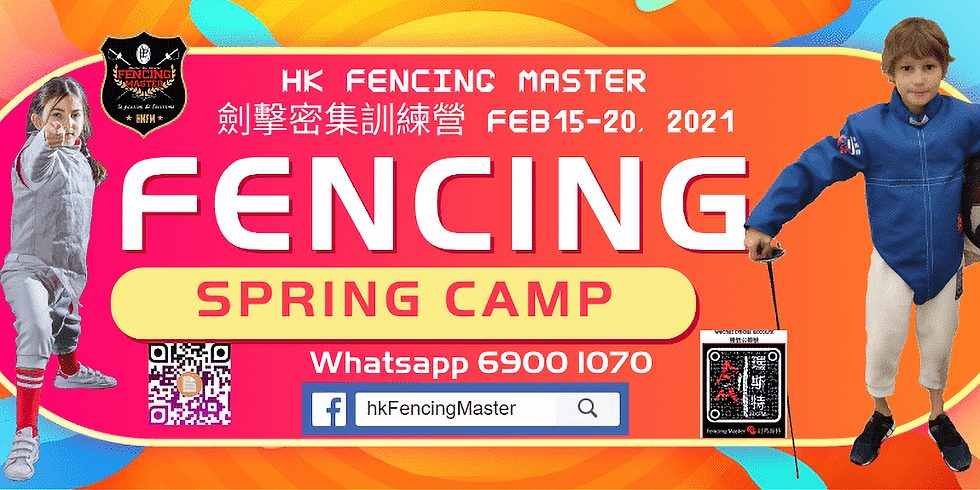 Headcoach Spring Fencing Camp 2021 - 6 days