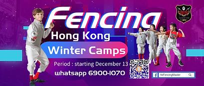 Winter Camp KJS