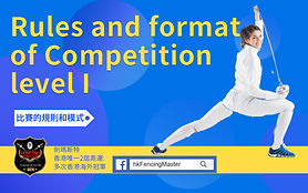 E-Class : Rules and Format of Competition