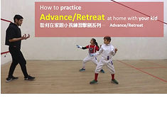 E-Class : Advance and Retreat with Parent
