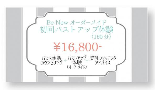 ticket_new.jpg