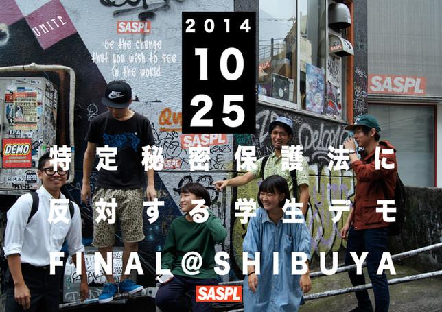 STUDENTS AGAINST S.P.L. DEMO FINAL @ SHIBUYA  2014/10/25