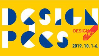 DesignPécs 2019