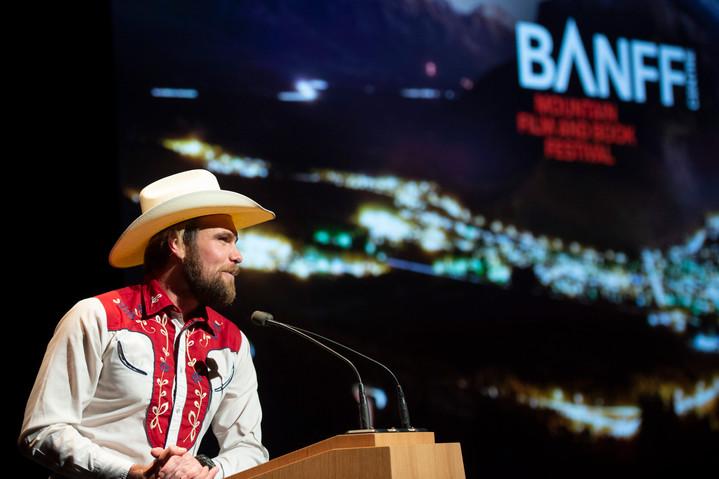 Banff Centre Events