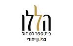 לוגו שעשה סטודיו לעיצוב גרפי
