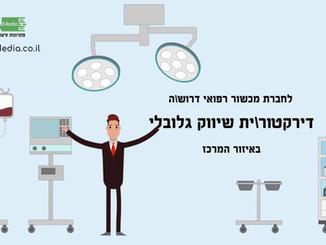 סרטון פוסט אנימציה לפייסבוק
