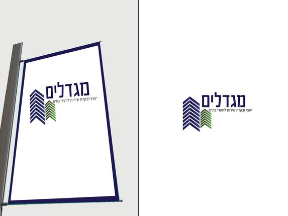 מיתוג | לוגו