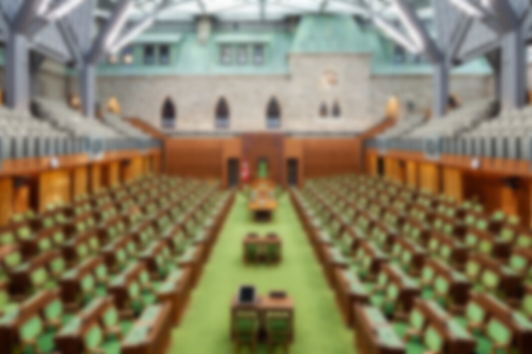 House of Commons (Interior).png