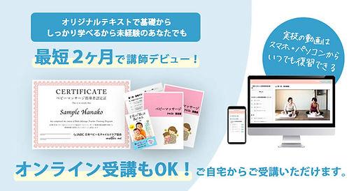 babymassage-text-online.jpg