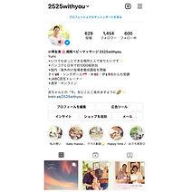 Instagram表紙.jpeg