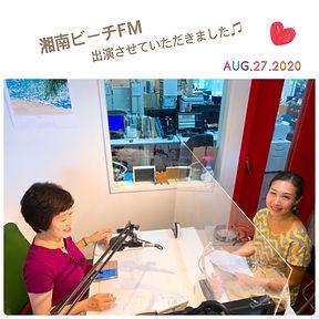 湘南ビーチFM 出演