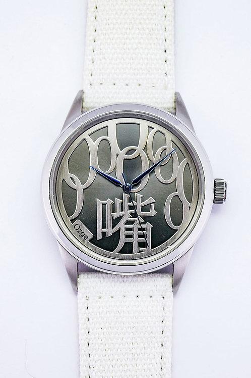 """O Mouth"" - Mechanical Watch"