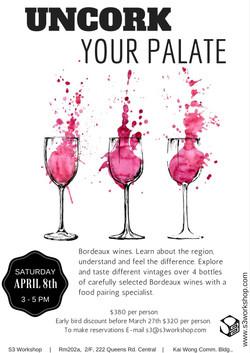 Wine Sharing