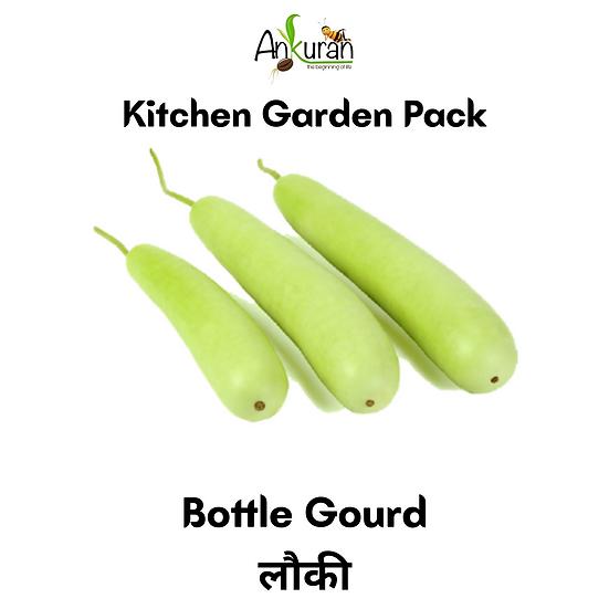 Bottle Gourd (लौकी)