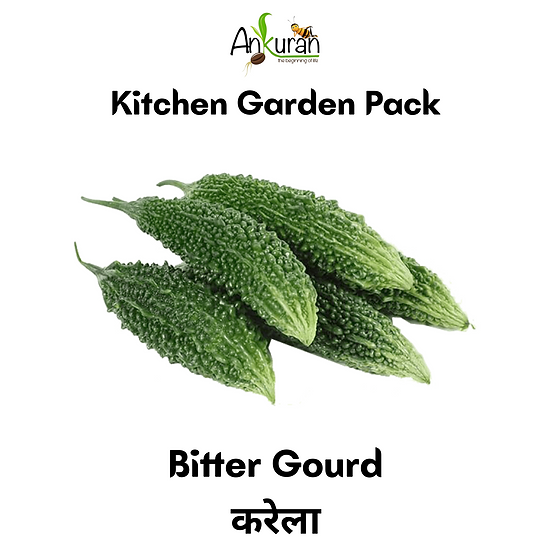Bitter Gourd (करेला)