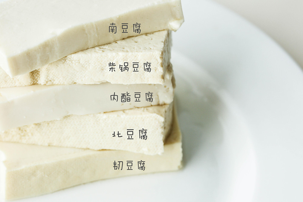 How many kinds of tofu you know? All of them have different structures and usage, can you distinguish them? Which one is your favorite? Have you try homemade tofu?