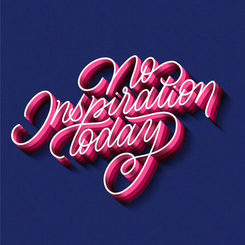 NO INSPIRATION TODAY
