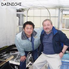 japan april 2006 015.jpg