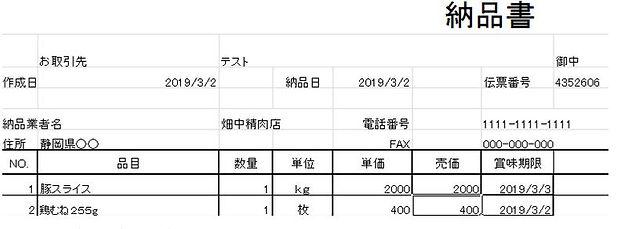 外国語翻訳機能.JPG