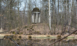 Świątynia Dumania