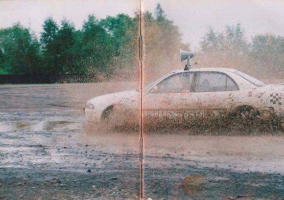 Wagner Rallye, Auto Samatha Love